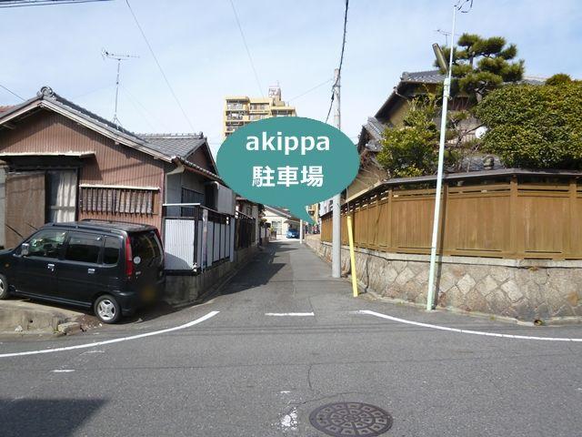 周辺写真3(南側からの進入路)
