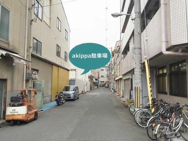 【道順6】道なりにお進みいただくと「左側」に駐車場の入口があります。対向車・歩行者等にお気をつけて入庫ください。