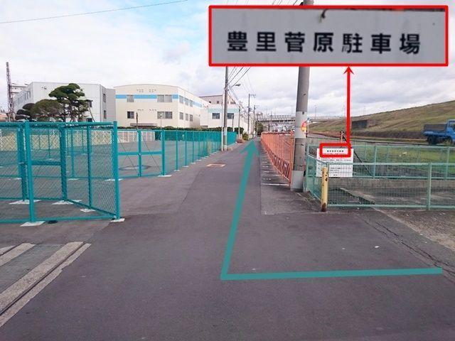 【道順3】右折後、しばらく直進してください。