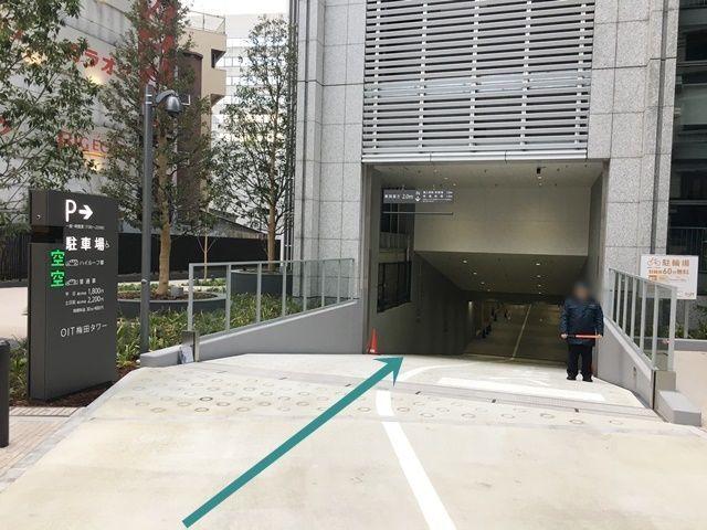 7. ご利用駐車場入り口になります。現地管理人の誘導に従って駐車してください。