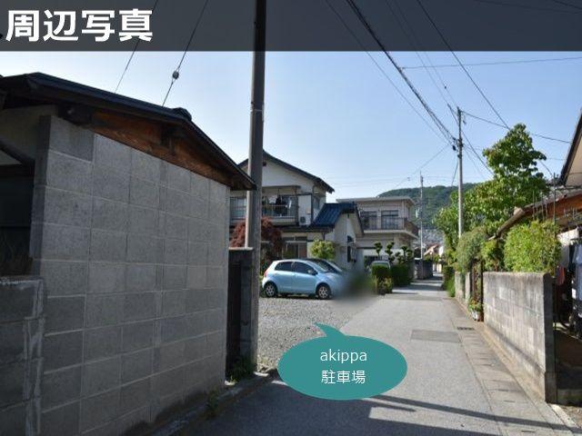 【予約制】akippa 千塚4丁目駐車場の写真URL1