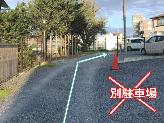 写真3. 赤いコーンの手前は隣接する別駐車場なので間違えないようにしてください。当駐車場は奥の右側です。