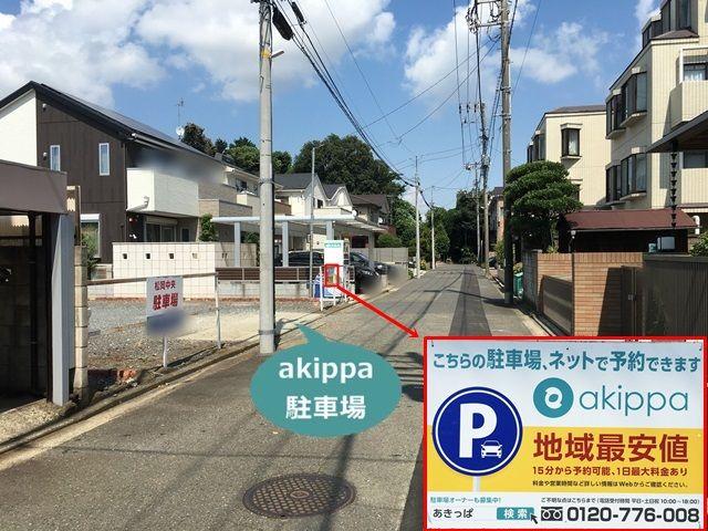 松岡篠原中央駐車場