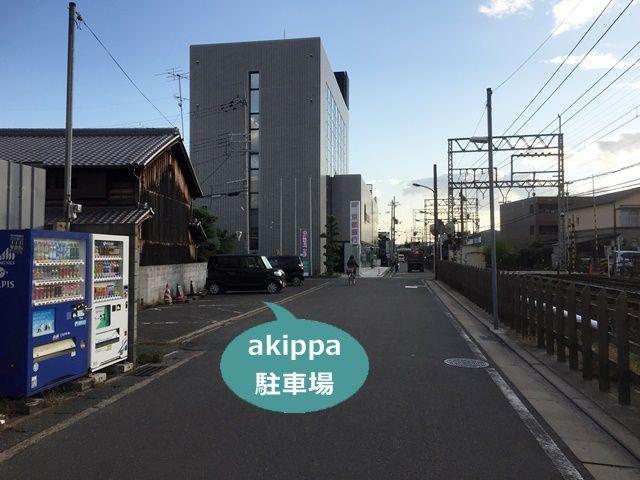 【予約制】akippa 寺田ハヤマ第2駐車場 image