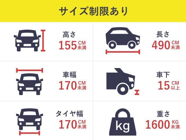 akippa ドウマン駐車場【機械式】【11:00~21:00】