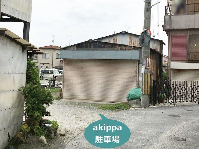 加藤文化駐車場(2)の写真