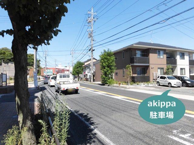 【予約制】akippa 安来町1961-7駐車場 image