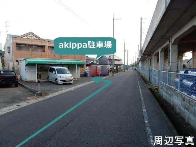 【予約制】akippa 岡山市中区西川原93-2 駐車場の写真URL1