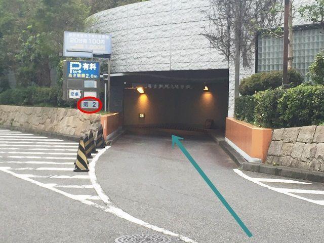 【道順3】少し直進すると「右側」に駐車場の出入口があります。入口より進入し入場ゲートにて係員に「akippaで予約している」とお伝えいただき1日駐車券をお受取ください。