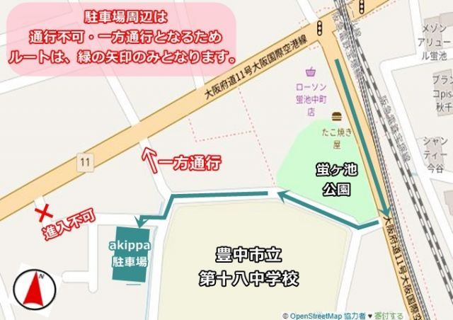 駐車場周辺のルートマップです。