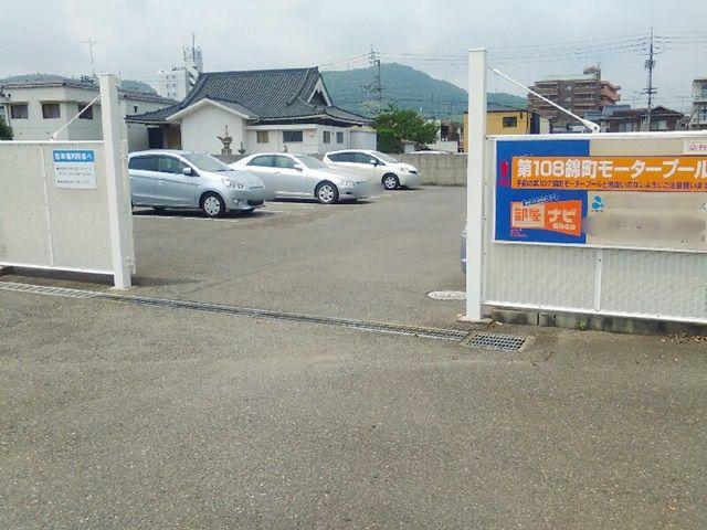第108錦町モータープール入口です。
