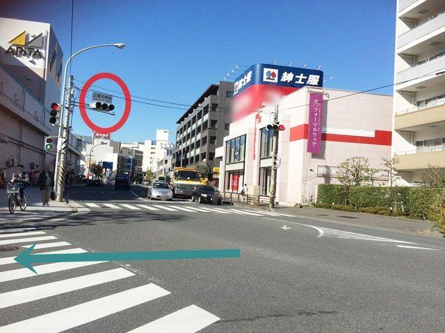 1.「上倉田東側」の交差点を矢印方向に曲がってください。
