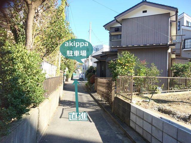 4.左折後しばらく直進すると、向かって右側にakippa駐車場がございます。目印として、「スターコーポ」というハイツの手前の住宅がakippa駐車場です。