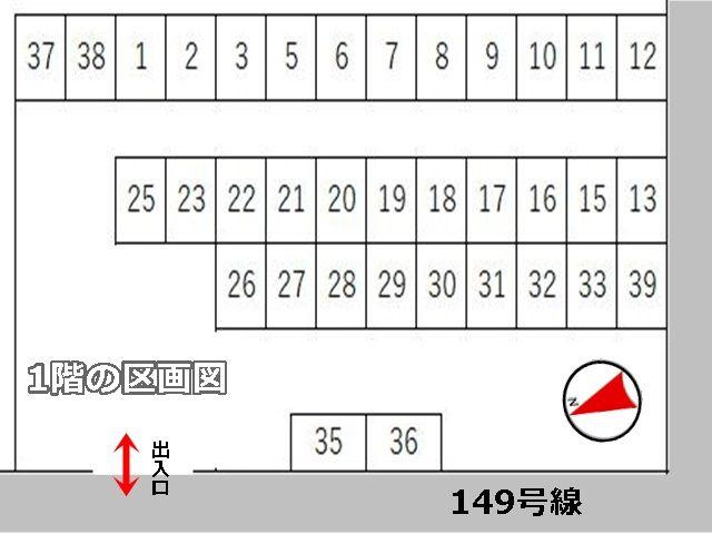 1階の区画図