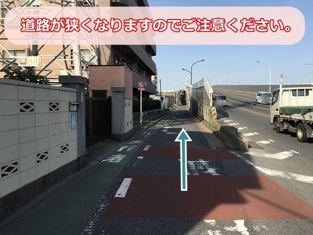 道路が狭くなりますのでご注意ください
