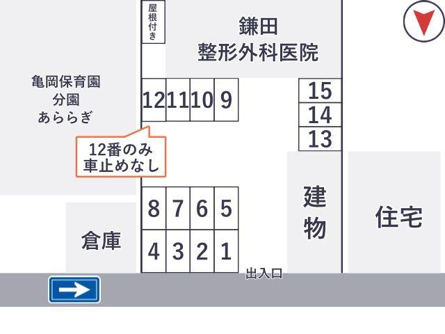 鎌田整形外科駐車場