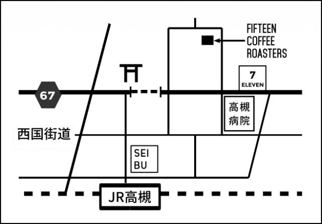 コーヒー豆専門店FIFTEEN COFFEE ROASTERSの駐車場をご利用ください。