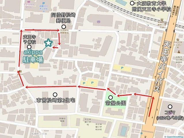 駐車場までのルート図です。ご確認のうえ駐車場までお越しください。