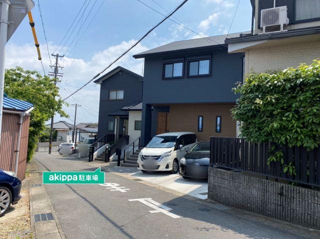 【予約制】akippa 大府市共和町5丁目126 駐車場の写真URL1
