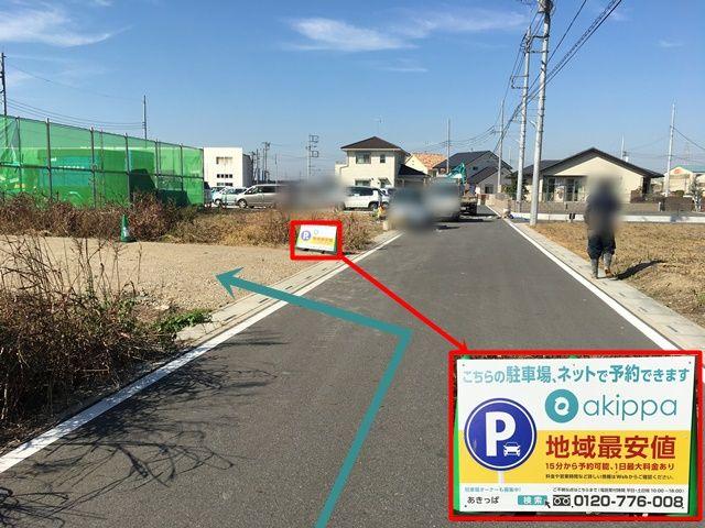 【道順6】左手にご利用駐車場があります。看板を目印にお越しください。