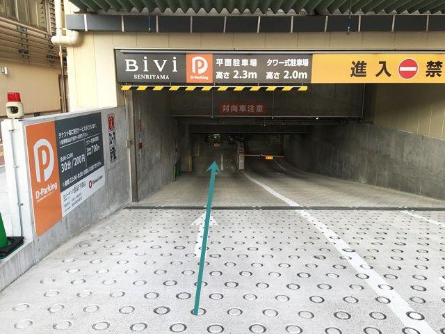 【道順1】駐車場入口の写真です。傾斜になっておりますので、お気をつけてお進みください。