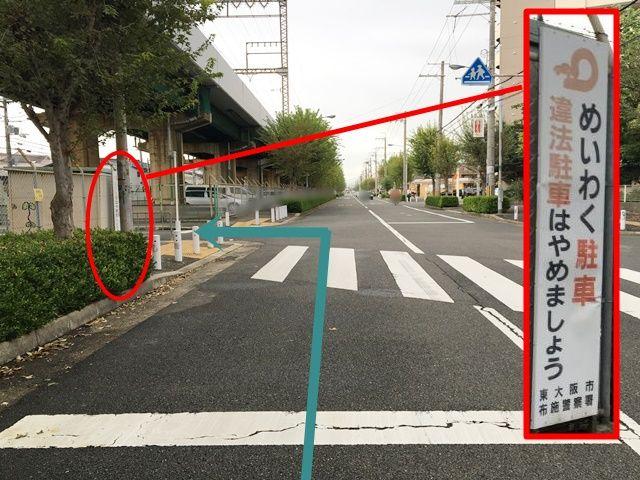 【道順2】2つ目の角を左折してください。
