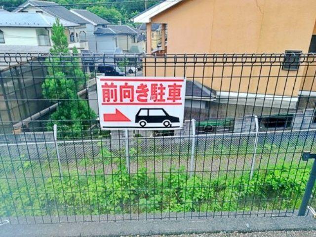 出口に向かって前向き駐車でお願いします