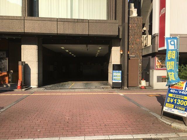 トラストパーク大阪日興ビル駐車...