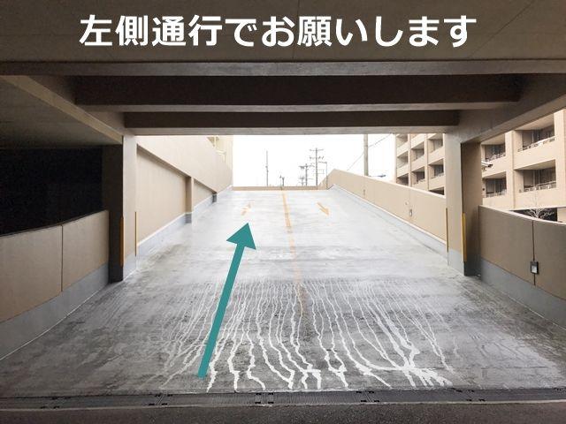駐車場追加3