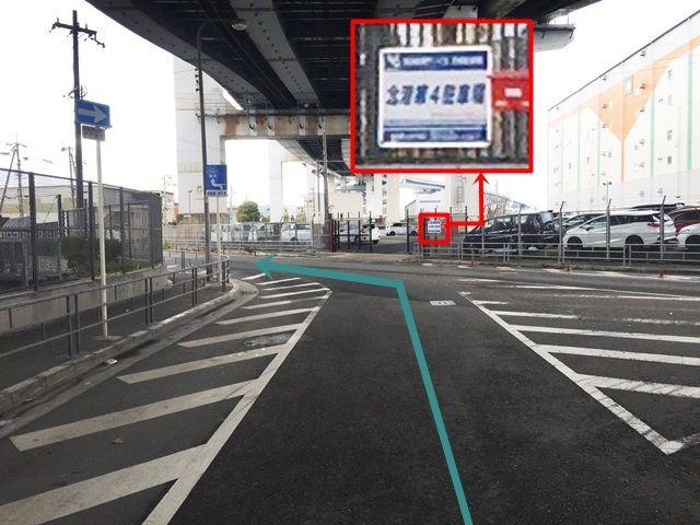 【道順1】北港通を「ユニバーサルスタジオジャパン西」交差点から高架下を南西へと進み、突き当たりのT字路を左折してください。