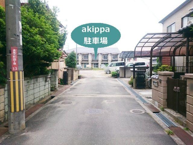 加藤文化駐車場(3)の写真