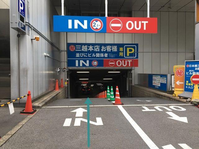 駐車場の入口です。
