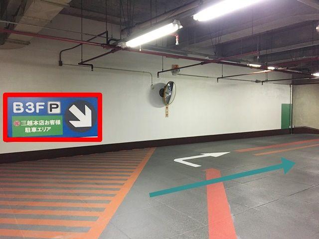 駐車スペースは地下3階です。