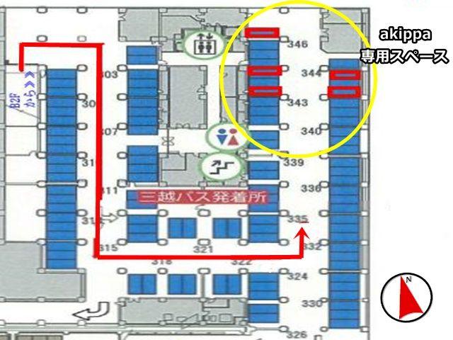 地下3階の地図です。