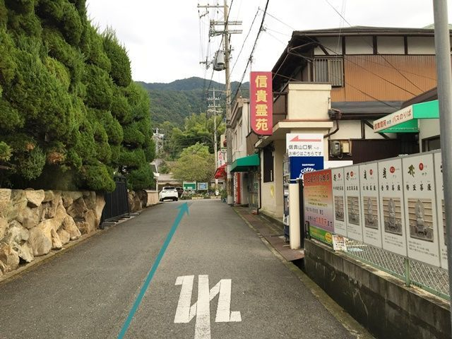 【道順1】府道177号線を「東高野街道」方面から「信貴山口駅」方面へ向かって「南東」へと進み、突き当りを「右折」、次のT字路を「左折」後、直進してください。