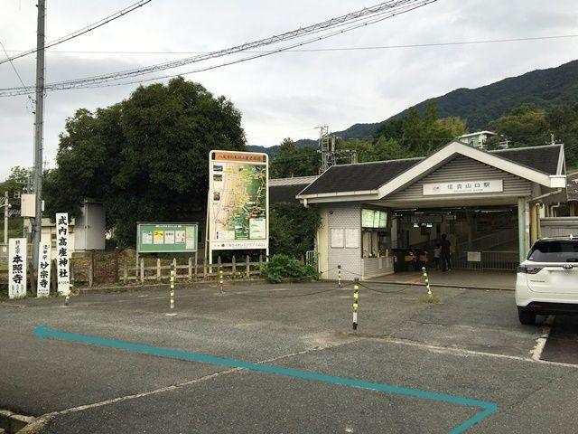 【道順3】左折後、「信貴山口駅」前を直進してください。