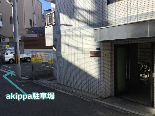 東大阪市小若江1丁目駐車場(A)【軽専用】