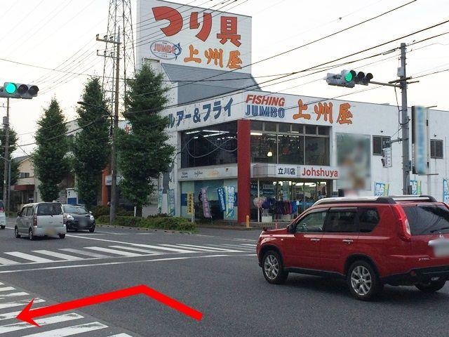 【道順1】こちらのつり具屋を目印に、矢印の方向へ曲がってください。