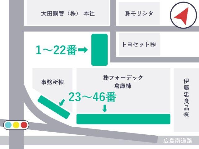 建物北側と南側にスペースがあります。予約スペースを確認し、駐車場へ向かってください。