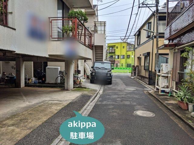 井田駐車場