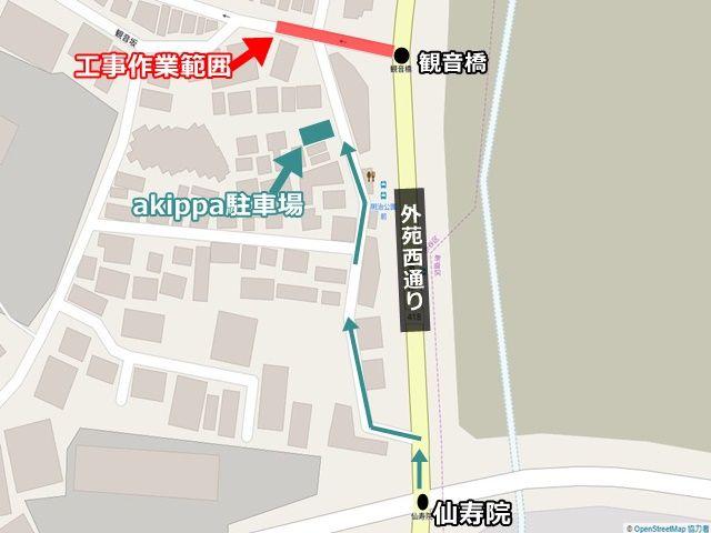 交通規制がかかっている場合は、仙寿院の交差点から進入くださいませ