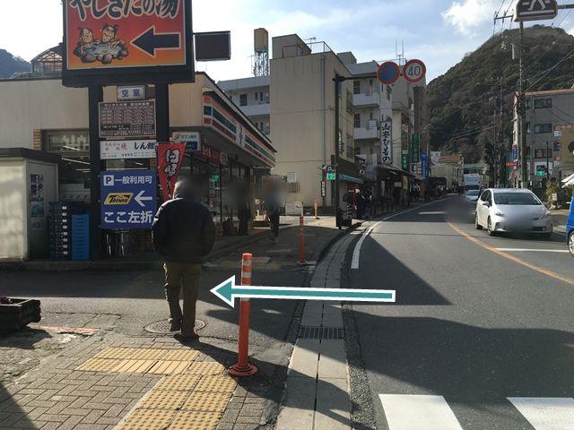 【順路1】東海道を西へ直進し、「セブンイレブン箱根湯本駅前店」の手前の道を左折します