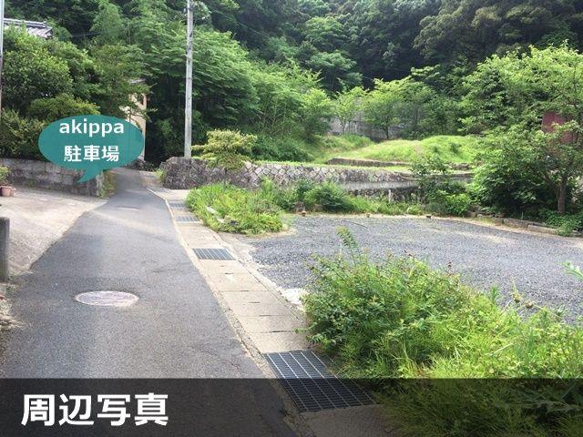 【予約制】akippa 滝馬K・M駐車場(3)【バイク専用】 image