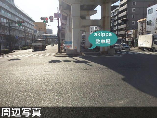 大阪市港区築港1丁目7 築港第2駐車場の写真