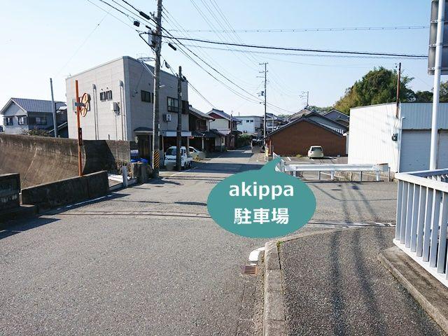 【予約制】akippa 生駒モータープール image