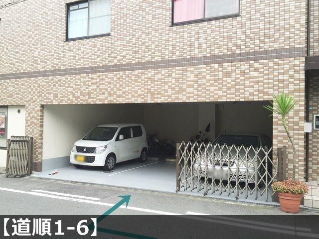 【道順1-6】akippaマークを目印に、ご予約されたスペースに駐車してください。