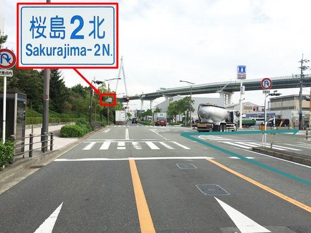 【道順4】「桜島2北交差点」を「右折」してください。