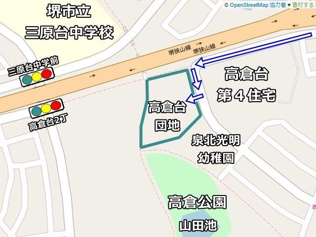 【周辺地図】ご利用いただく駐車場は「高倉台団地」の駐車場です