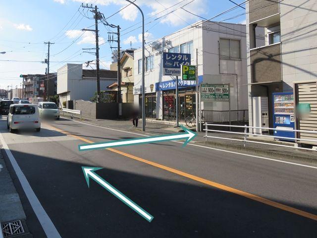 【順路1-2】※保土ヶ谷方面からお越しの方※「レンタルバイク戸塚駅前」の角を右折します
