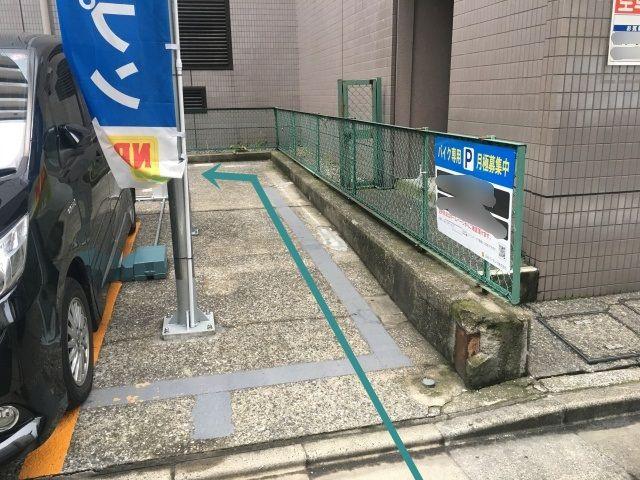 駐車スペースへの道順です。